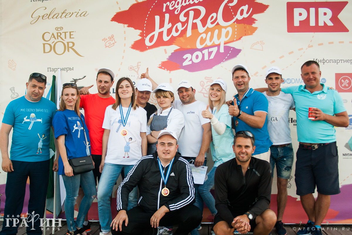 cafe-grafin-horeca-cup-2017-32