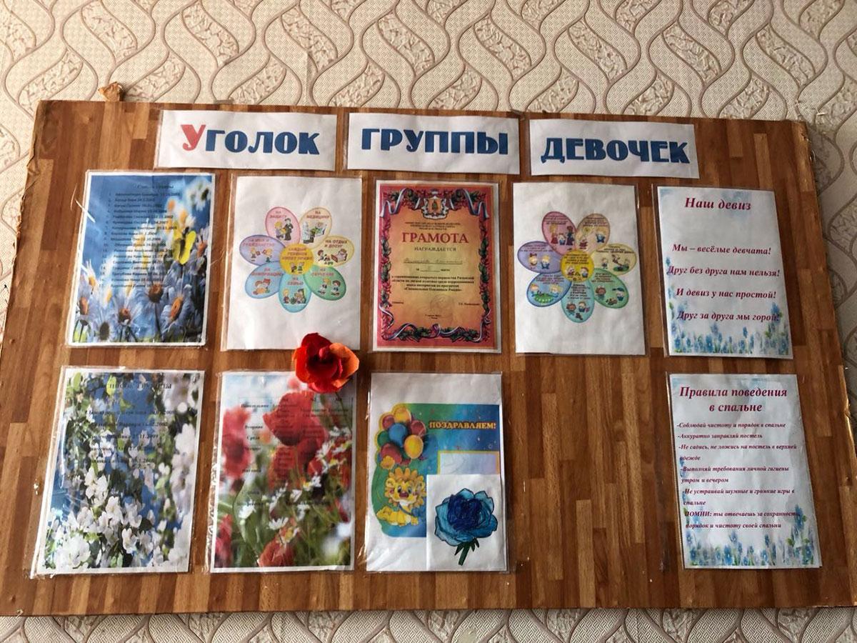 fotootchet-o-poezdke-v-shkolu-internat-10