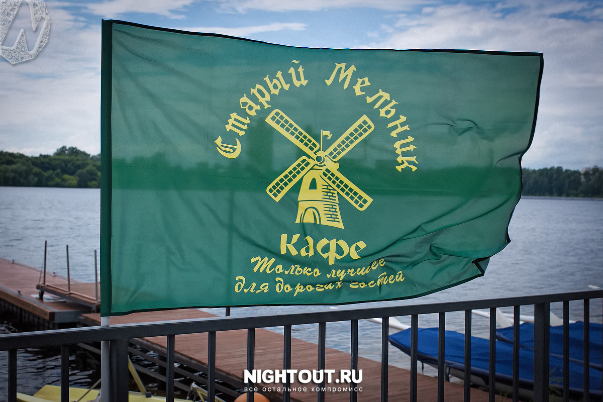 fotootchet-regata-horeca-cup-2017-26-iyunya-2017-nightout-moskva (19)