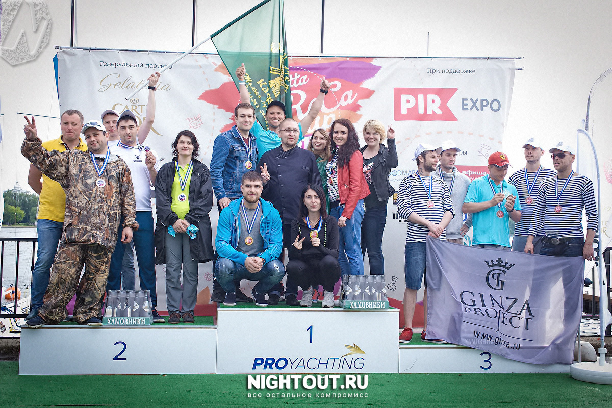 fotootchet-regata-horeca-cup-2017-26-iyunya-2017-nightout-moskva (4)
