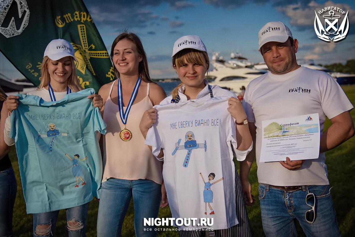 horeca-cup-v-gals-club-24-iyulya-28