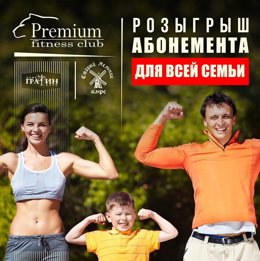premium-fitness